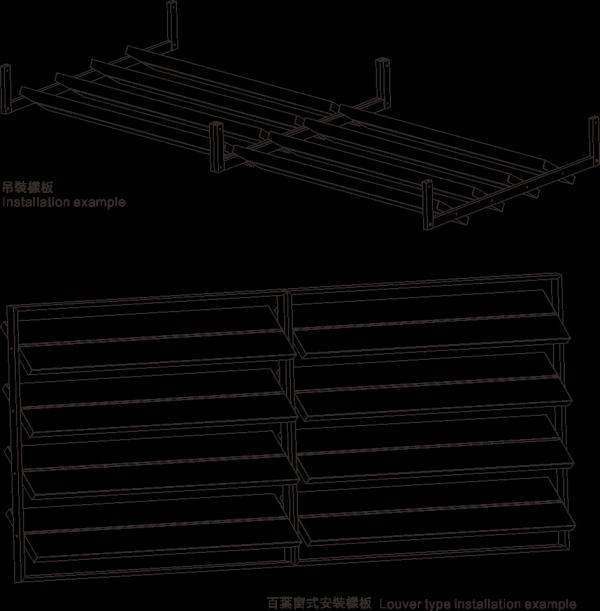 方形百叶吸声体MT50B吊装样板